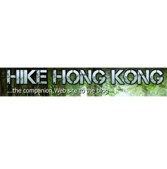 Hike Hong Kong