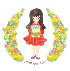 Youzi